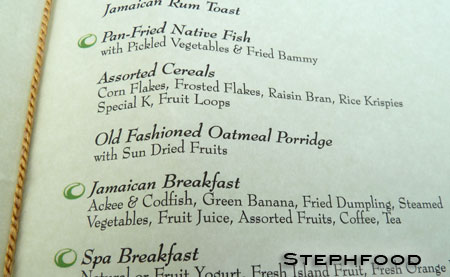 Jamaican Breakfast - menu