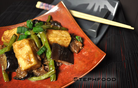 Sichuan Eggplant and Beans