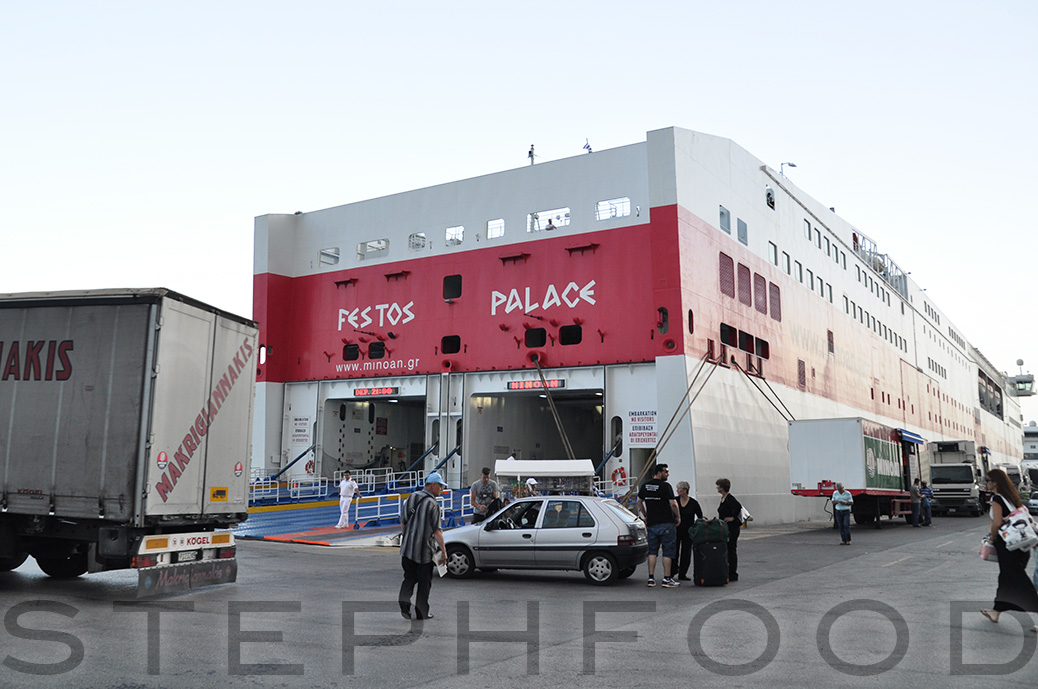 Ferry to Crete - Festos Palace